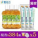 獨家組合 [醣活力]牙膏150gx3+漱口水500mlx3贈隨身漱口水12mlx5 台灣製造 孕婦兒童可使用