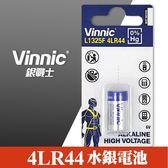 【效期2019/12】Vinnic 銀戰士 4LR44 4LR-44 計算機 主機板 照相機 水銀 鹼性電池 476A