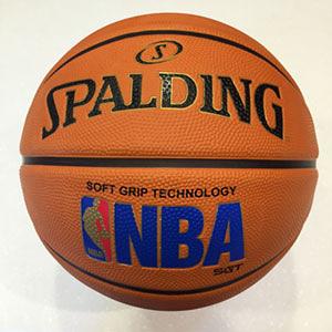 (C2)【SPALDING】斯伯丁籃球 7號球 NBA SGT 深溝柔軟膠 專業橘 SPA83192【陽光樂活】