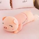玩偶熊 公仔毛絨玩具可愛熊娃娃床上超軟抱枕女生睡覺長條枕男款玩偶TW【快速出貨八折鉅惠】