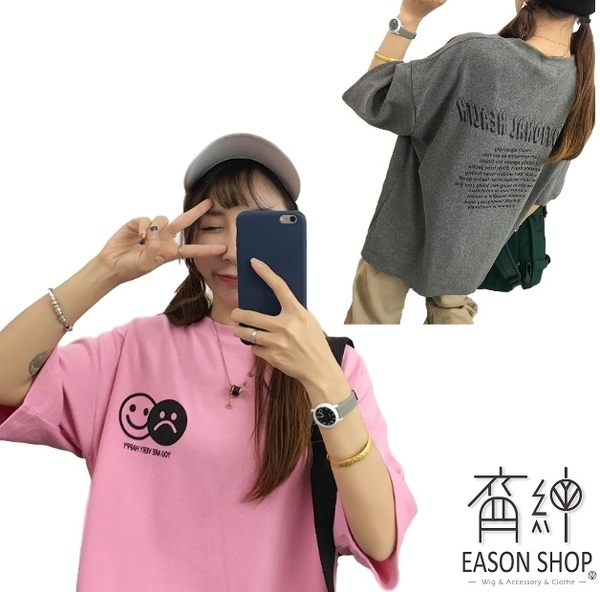 EASON SHOP(GW0604)實拍俏皮微笑印花薄款長版圓領短袖七分袖T恤女上衣服落肩內搭衫顯瘦素色棉T恤