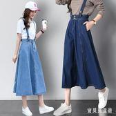 牛仔吊帶裙女寬鬆中長款2018夏新款高腰百褶半身裙 BF3324『寶貝兒童裝』
