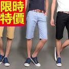 男休閒短褲韓版-明星同款熱賣隨意獨特精梳棉男褲子7色54n8【時尚巴黎】