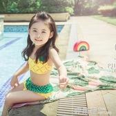 兒童泳衣 女寶寶嬰幼兒可愛女童分體比基尼泳裝公主溫泉度假游泳衣『鹿角巷』