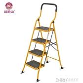 和順新摺疊梯子非鋁合金家用人字梯四五步多功能伸縮梯室內工程梯 檸檬衣舎
