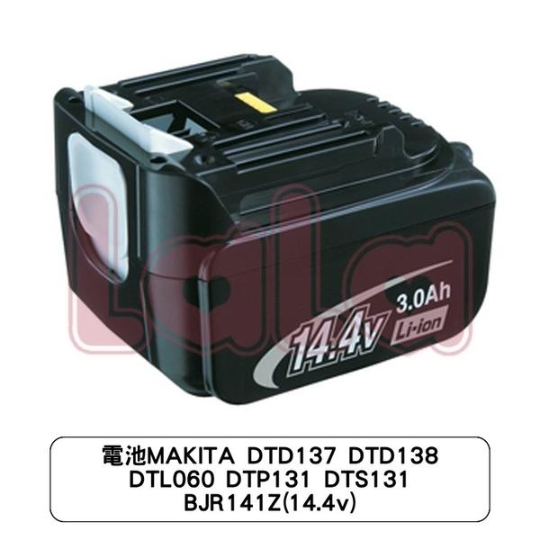 電池MAKITA DTD137 DTD138 DTL060 DTP131 DTS131 BJR141Z(14.4v)