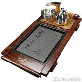 茶盤茶具套裝家用簡約全自動一體電磁爐燒水茶臺實木客廳茶海托盤 生活樂事館NMS