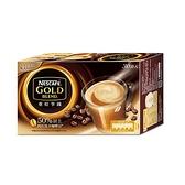 雀巢金牌咖啡三合一重焙拿鐵20Gx30 超值二入組【愛買】