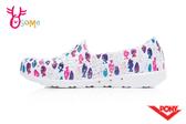 PONY TROPIC 水鞋 洞洞鞋 中童 魚兒水中游 懶人鞋 L9421#白色◆OSOME奧森鞋業