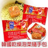 韓國乾燥泡菜10g 泡麵 火鍋適用[KR371521]千御國際