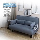 折疊沙發床 可折疊沙發床兩用多功能1米1.5米雙人折疊床單人家用客廳小戶型 快速出貨YJT
