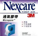 3M Nexcare透氣膠帶 有台-白【...