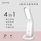 KINYO多功能LED照明燈-白 LED-6530W-生活工場