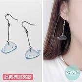 耳環 半透明小鯨魚耳環 A3170