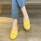 淺口單鞋女2020夏季新款網面孕婦平底網紅百搭護士透氣小白豆豆鞋 小艾時尚