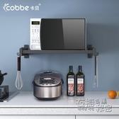 太空鋁微波爐置物架壁掛式牆上掛架烤箱支架廚房收納架子黑色家用雙十二
