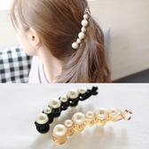 【NiNi Me】 韓系髮飾  氣質甜美珍珠水鑽香蕉夾髮夾 髮夾 H9267