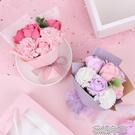 玫瑰花束仿真花香皂花禮盒肥皂花生日畢業情人節禮物康乃馨送女友 花樣年華