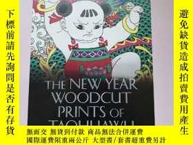 二手書博民逛書店the罕見new year woodcut prints of