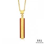 點睛品 g*collection系列 矩形紅瑪瑙黃金吊墜