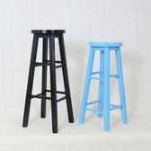 實木吧椅 酒吧凳奶茶店吧椅 複古吧凳 前台凳 圓凳 時尚高腳椅 手機店椅