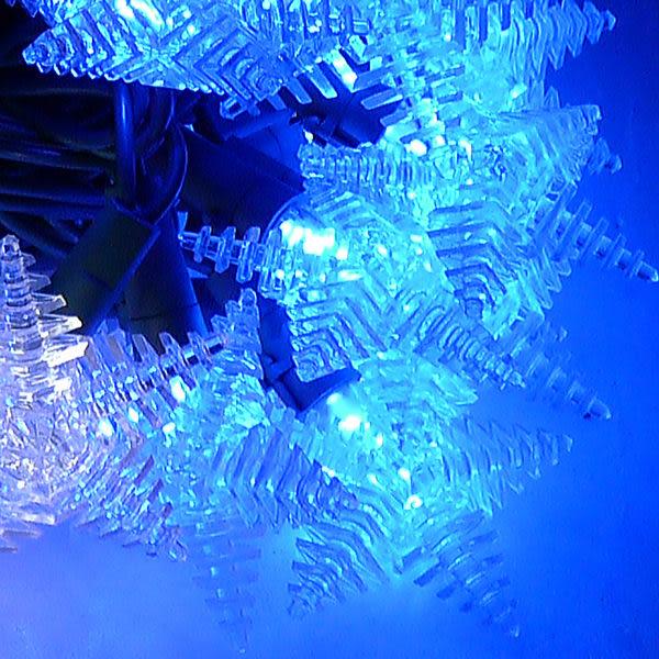 聖誕燈 LED燈50燈星星造型燈(藍白光)(省電高亮度)(附IC控制器跳機)