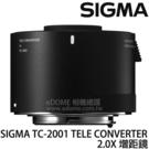 SIGMA TC-2001 Tele C...