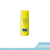 日本 ORBIS 升級版 極緻抗陽防曬露 SPF50 40ml 【RH shop】日本代購