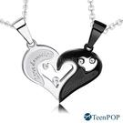 情侶項鍊 ATeenPOP 西德鋼項鍊 奉獻我心 拼圖項鍊 愛心項鍊 情侶對鍊 情人節禮物 一對價格