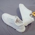 男皮鞋 2021冬季新款小白潮鞋韓版潮流增高男鞋百搭休閒皮鞋運動板鞋白鞋【快速出貨八折鉅惠】