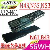 ASUS 電池(原廠6芯最高規)-華碩   N52,N52SN,N52SV,N52V,N52VF ,N53,N53JQ-A1,N53JF,N53JQ,A32-N61,A32-M50