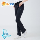 UV100 防曬 抗UV-涼感舒適休閒長褲-女