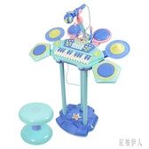 兒童架子鼓電子琴初學者爵士敲打鼓3-6歲寶寶樂器玩具男孩 aj7195『紅袖伊人』