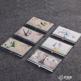 名片盒簡約超薄商務名片盒女士創意個性高檔名片夾定制男式不銹鋼金屬隨身卡片盒伊芙莎