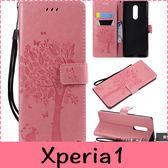 【萌萌噠】SONY Xperia1 (6.5吋)  壓花系列 貓咪蝴蝶和樹保護殼 全包軟殼 插卡 磁扣 支架側翻皮套