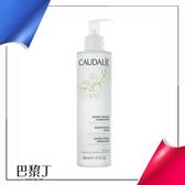 Caudalie 歐緹麗 保濕化妝水 200ml【巴黎丁】