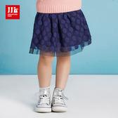 JJLKIDS 女童 可愛圓點點網紗短裙(藏青)