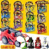 靈動魔幻車神4跳躍戰士2變形戰車機器人男孩兒童玩具小子全套裝