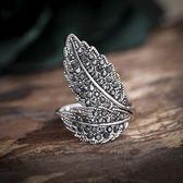 新品日韓版鋯石馬克賽石復古泰銀工藝樹葉保色戒指  生日裝飾戒指【快速出貨八折搶購】