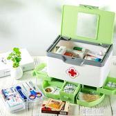 日式多層多格家用大號醫藥箱兒童家庭手提藥箱藥品收納急救保健箱『櫻花小屋』