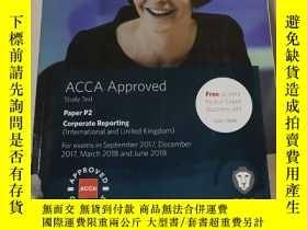 二手書博民逛書店ACCA罕見Approved Study Text Paper P2 Corporate Reporting:AC