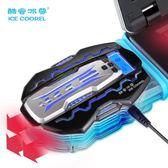 筆電散熱器酷睿冰尊筆記本抽風式散熱器智能側吸式聯想華碩電腦風扇15.6寸14