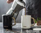 馬克杯帶蓋勺ins北歐創意韓版情侶杯子陶瓷水杯一對定制男咖啡杯  夏洛特居家