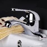 雙孔三孔陶瓷面盆龍頭洗臉盆水龍頭冷熱水衛生間手盆水嘴純銅水管YYJ 易家樂