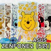 E68精品館 正版 迪士尼背景 透明殼 華碩 ZENFONE 2 5吋 維尼 米奇米妮 史迪奇 軟殼 手機殼 保護套 ZE500