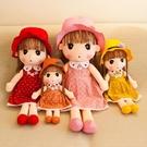 玩偶 可愛菲兒公主布娃娃毛絨玩具洋娃娃公仔睡覺抱枕兒童玩偶女孩禮物TW【快速出貨八折下殺】