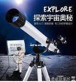 天文天望遠鏡 高倍 高清 10000倍 專業 深空 成人太空望遠鏡觀星 LX 爾碩數位3c