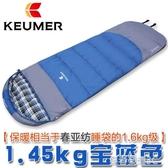 棉睡袋成人 戶外室內加厚冬季四季單人雙人旅行隔臟露營睡袋YTL「榮耀尊享」