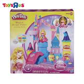 玩具反斗城 培樂多 迪士尼愛洛公主城堡遊戲組