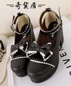 黑五好物節 日系軟妹洛麗塔鞋 lolita圓頭粗跟單鞋娃娃鞋復古搭扣蝴蝶結女鞋【奇貨居】
